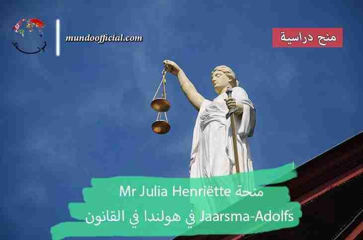 منحة Mr Julia Henriëtte Jaarsma-Adolfs في هولندا في القانون 2021