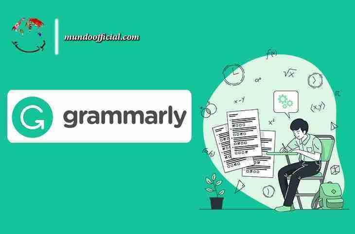 برنامج Grammarly مجاناً لتصحيح أخطاء الكتابة والقواعد في اللغة الإنجليزية