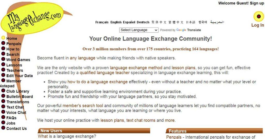 تطبيق MyLanguageExchange من المواقع المضمونة لممارسة اللغة الإنجليزية أو غيرها مع الأجانب