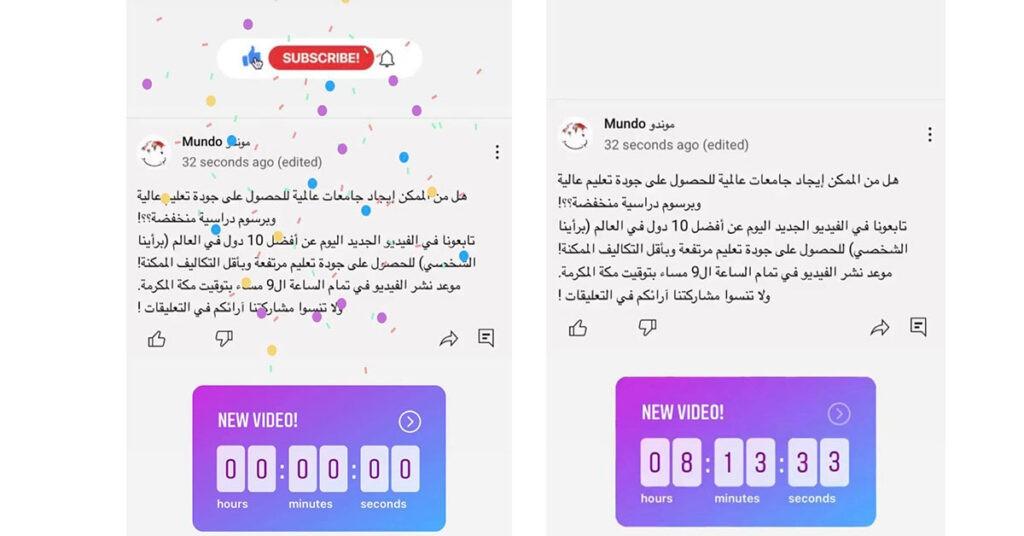 ادفع المتابعين للتفاعل عبر Instagram Stories Stickers - ملصق العد التنازلي
