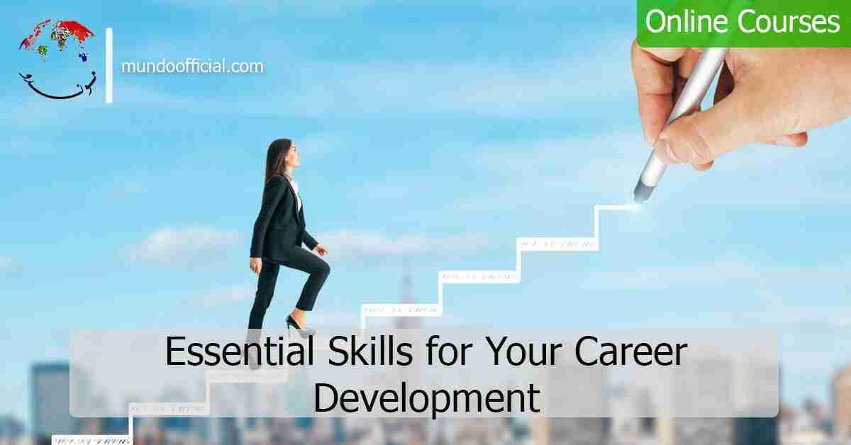 دورة مجانية بعنوان المهارات الأساسية لتطوير حياتك المهنية من جامعة ليدز البريطانية