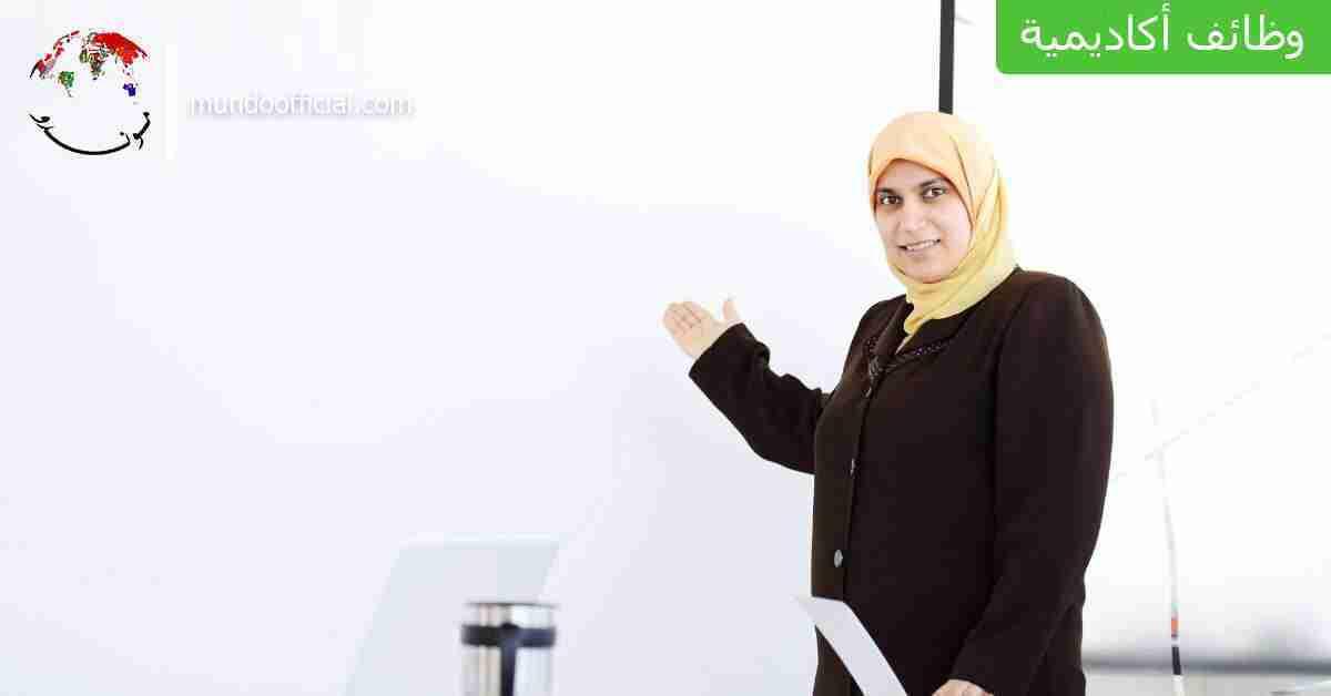 وظيفة مدرس مرحلة ثانوية EAL في المدرسة السويسرية في دبي، الامارات العربية المتحدة